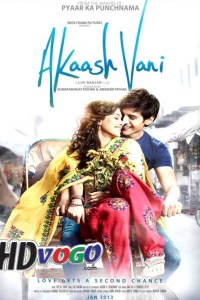 Akaash Vani 2013 in HD Hindi Full Movie
