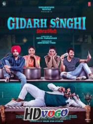Gidarh Singhi 2019 in HD Punjabi Full Movie