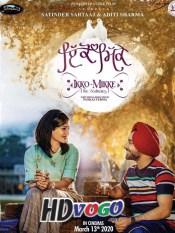 Ikko Mikke 2020 Punjabi Full Movie