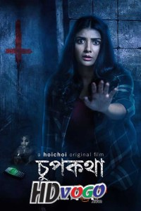 Chupkotha Hoichoi Hushhh 2018 in HD Hindi Full Movie