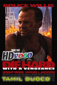 Die Hard 3 1995 in HD Tamil Dubbed Full Movie