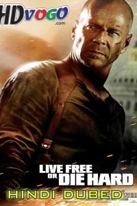Die Hard 4 2007 in HD Hindi Dubbed Full Movie