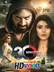 30 Minutes in HD Hindi Full Movie