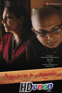 Memories in March 2010 in HD Hindi Full Movie