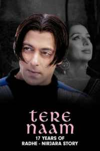 Tere Naam (2003) Hindi HD