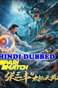 Apolar Battlefield 2020 HD Hindi Dubbed Full Movie