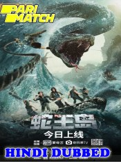 King Serpent Island 2021 HD Hindi Dubbed Full Movie