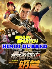 Super Pacifier 2020 HD Hindi Dubbed Full Movie