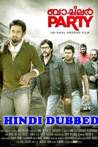 Bachelor Party 2012 HD Hindi Dubbed