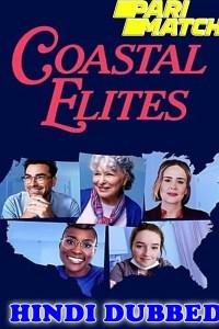 Coastal Elites 2020 HD Hindi Dubbed