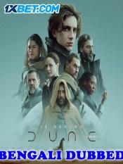 DUNE 2021 Bengali Dubbed Full Movie