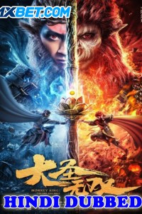 Monkey King The One And Only 2021 HD Hindi Dubbed