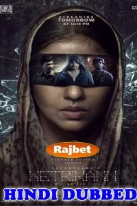 Netrikann 2021 HD Hindi Dubbed Full Movie