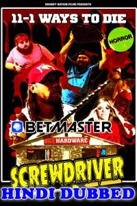 Screwdriver 2020 HD Hindi Dubbed Full Movie
