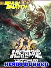 Death Worm 2020 HD Hindi Dubbed