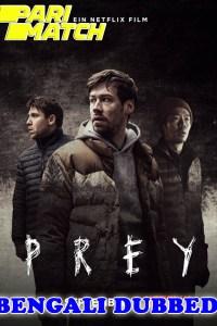 Prey 2021 HD Bengali Dubbed Full Movie