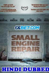 Small Engine Repair 2021 HD Hindi Dubbed