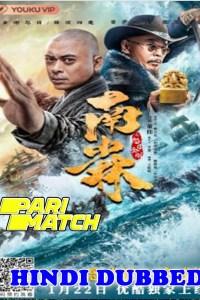 Southern Shaolin and the Fierce Buddha Warriors 2021 Hindi