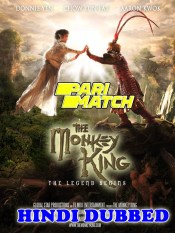The Monkey King The Legend Begins 2022 Hindi Dubbed