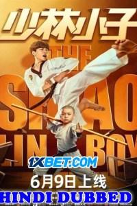 TheShaolin Boy 2021 HD Hindi Dubbed