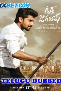 Tuck Jagadish 2021 HD Telugu Dubbed Full Movie