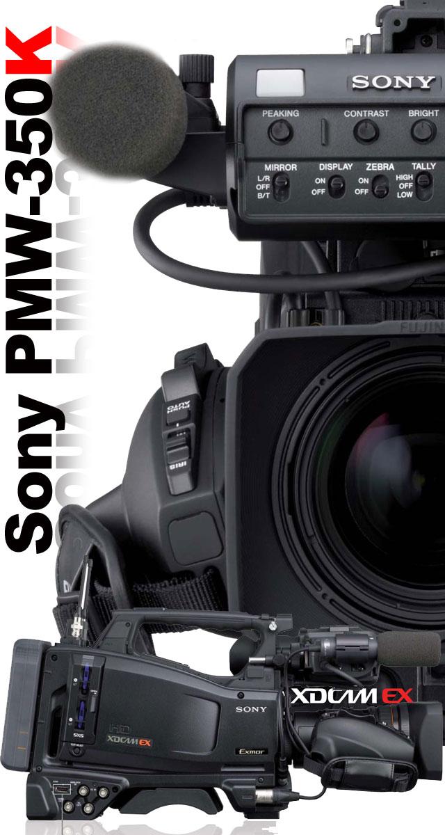 Sony-PMW-350K-poster