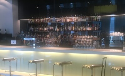 Lufthansa First Class Terminal review bar