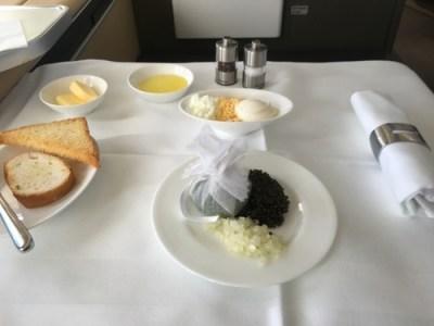 Lufthansa First Class food 1