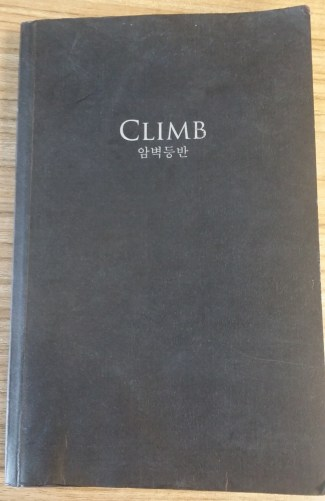 Climb,rock climbing guide in South Korea