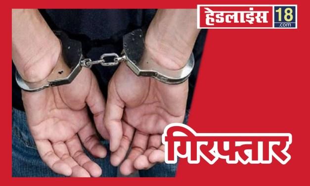 पालघर: रुपये की बारिश का झांसा देकर महिलाओं से बलात्कार के आरोप में ढोंगी गिरफ्तार