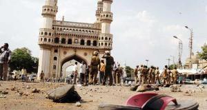 Mecca Masjid Blast