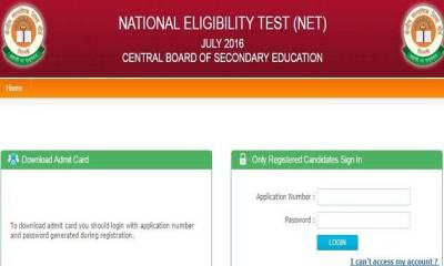CBSE UGC NET Admit Cards 2018