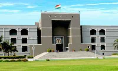 Gujarat High Court Recruitment 2018