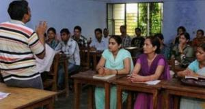 Rajasthan Teacher Recruitment 2018