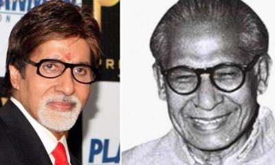 Bachchan, Amitabh