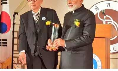 Narendra Modi Awarded