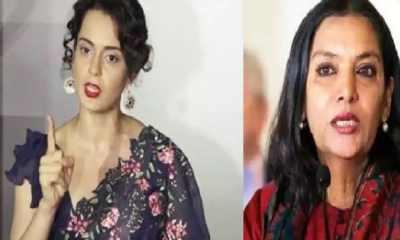 Kangana called Shabana Azmi Anti-Nationalist