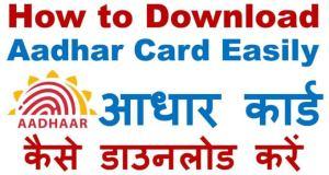 download Aadhaar
