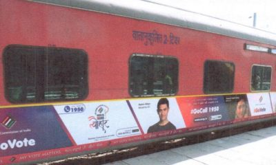 Long Distance Trains For Voting