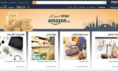 Amazon.ae replaces Souq.com in UAE. Will Saudi Arabia Be Next?