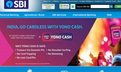 SBI Waives Off IMPS, NEFT, RTGS Charges For Online Fund Transfer