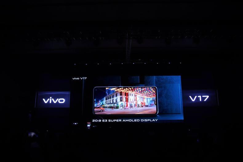 vivo v17 launch