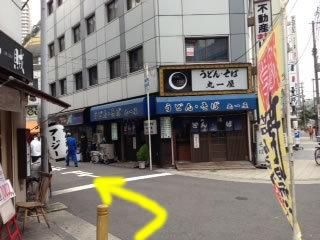 midousujinanba4