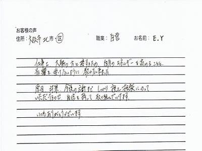 taiken20150407