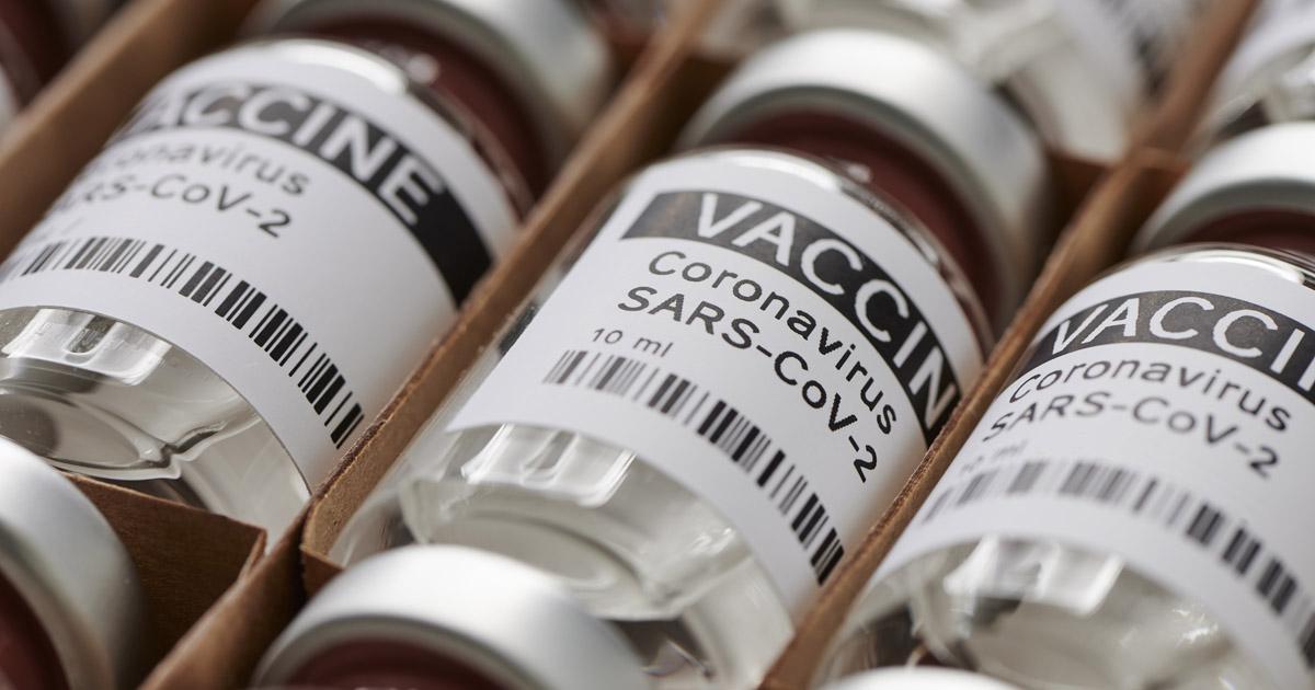 Vial of COVID19 vaccine
