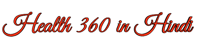 Health 360 in Hindi