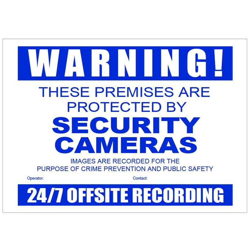 I Need Security Guard