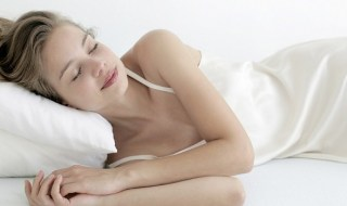 Most Effective Ways to Sleep Better