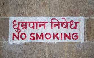 Plain packaging: The next frontier in India's war on tobacco?