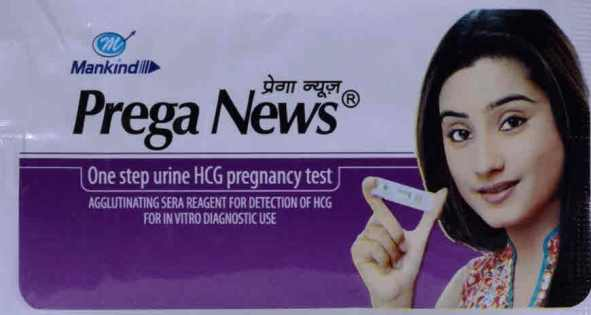 When and How to Use Prega News Pregnancy Test Kit